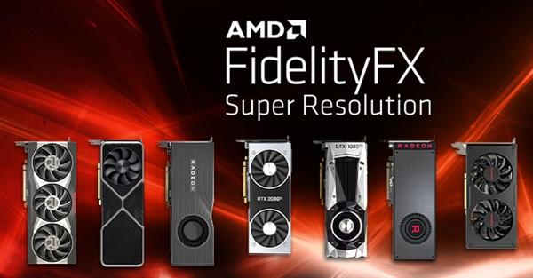 AMD FSR技术性能实测