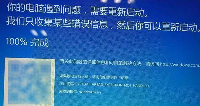电脑开机蓝屏操作nvlddmkm.sys的教程